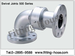 Swivel Joint 500 Series All industrial manufacturers