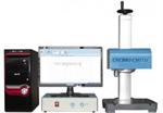 เครื่องทำสัญลักษณ์ CNC Dot Engraver (CM1711)