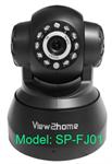 SP-FJ01W IP Camera Wireless
