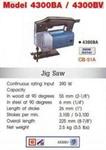 เลื่อยจิ๊กซอไฟฟ้า MAKITA 4300BA / 4300BV