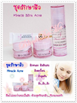 ชุดรักษาสิว (Miracle Blink Acne)