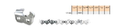โซ่เลื่อย Rapid™ Micro™ Special (RMS) carving chain