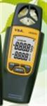 เครื่องวัดความเร็วลม Digital Anemometer (AM-8020)