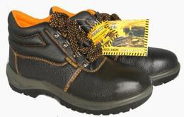 รองเท้าเซฟตี้ ยี่ห้อ RockLander มาตรฐานยุโรป