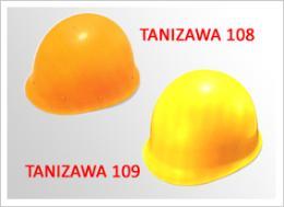 หมวกนิรภัยทรงญี่ปุ่นไฟเบอร์กล๊าส