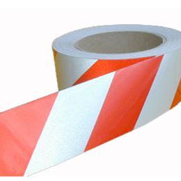 เทปตีเส้นสะท้อนแสง45มมยาว 10 เมตร