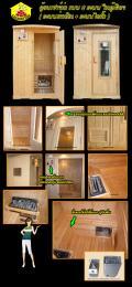 ตู้อบเซาว์น่า แบบ 2 ระบบในตู้เดียว ( ระบบไอน้ำ และระบบถ่านหิน
