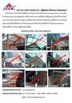 ขายอุปกรณ์และรับติดตั้งกันสาดกระจก (Canopy Glass)
