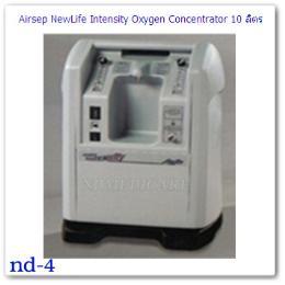 เครื่องผลิตออกซิเจน 10 ลิตร