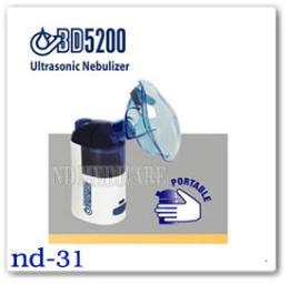 เครื่องพ่นยา แบบพกพา BD-5200