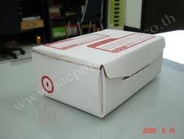 กล่องไปรษณีย์ เบอร์ 0