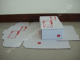 กล่องพัสดุไปรษณีย์เบอร์ 2
