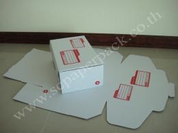 กล่องพัสดุไปรษณีย์เบอร์ 4