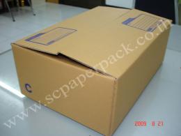 กล่องไปรษณีย์ฝาชนสีน้ำตาล C