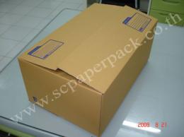 กล่องไปรษณีย์ฝาชนสีน้ำตาล E