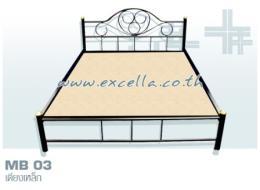 เตียงเหล็ก Promotion