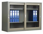 ตู้บานเลื่อนกระจก SD-024 (000195)