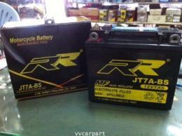 แบตเตอรี่แห้ง RR JT7A-BS