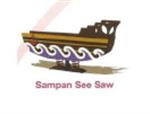 ม้ากระดกเรือสำปั่น 2 ที่นั่ง Sampan