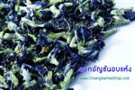 ดอกอัญชัญอบแห้ง เกรด A ( Butterfly Blue Pea ) 500 g.
