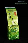 ชาเขียวมะลิ (Jasmine GreenTea) 200 g.