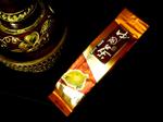 ชาอัสสัมทองแดง (ใบชา)