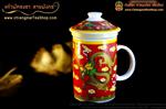 แก้วมัคชงชาจีน เซรามิค ลายมังกร