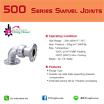 ROTARY JOINT Series 500