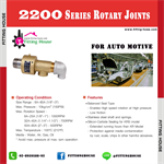 ROTARY JOINT Series 2200