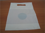 ถุงพลาสติกย่อยสลาย Biodegradable Plastic Bags