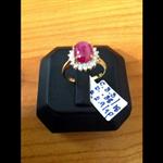 แหวน RR001