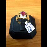แหวน RR004