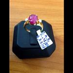แหวน RR005
