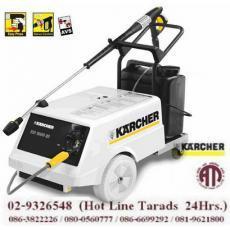 เครื่องฉีดน้ำแรงดันสูง Karcher HD1000SI