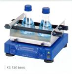 เครื่องผสมสารเคมี KS 130 basic