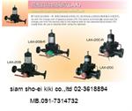 Liquid automatic change -over device (LAX-20C)