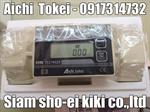 ขายมิเตอร์แก๊ส Aichi Flow meter gas TBX30,TBX100,TBX150