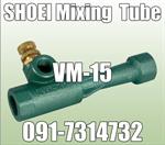 ขาย SHOEI Burner gas VM-15 ,SVP40