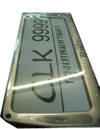 กรอบป้ายทะเบียนรถ (0101006) For ISUZU D-MAX