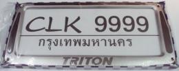 กรอบป้ายทะเบียนรถ (0101012) For TRITON