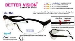 แว่นตาสำหรับป้องกันแสงและสะเก็ดทั่วไป