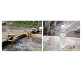 เครื่องบำบัดน้ำเสีย Wastewater CD-ASsystem