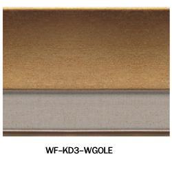 คิ้วกรอบรูป ไม้พลาสติก รุ่น WF-DKW03M
