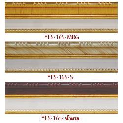 คิ้วกรอบรูป ไม้พลาสติก รุ่น YES-165