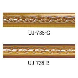 คิ้วกรอบรูป ชนิดไม้สัก รุ่น UJ-738