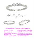 แหวนเพชรสามเม็ดเรียง (3 stone ring) ก้านอิตาลี