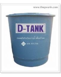 ถังน้ำพี.พี. (P.P.) D-TANK ทรงถ้วย