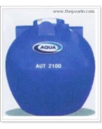 ถังเก็บน้ำอาควา (AQUA) ถังเก็บน้ำใต้ดิน-AUT