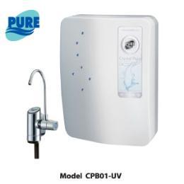 เครื่องกรองน้ำดื่ม Pure รุ่น CPB01 UV