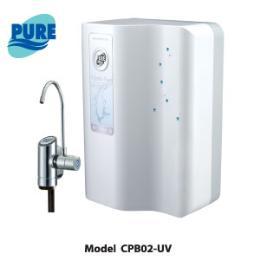 เครื่องกรองน้ำดื่ม Pure รุ่น CPB02 UV